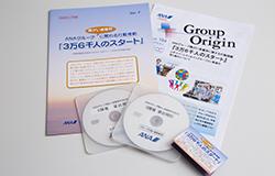 ANAグループにおける障がい者雇用に関わる行動規範『3万6千人のスタート』